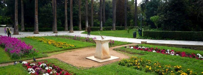 athens parks national garden