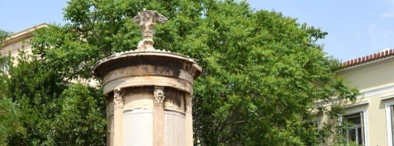 choragic monument of lysicrates athens secrets