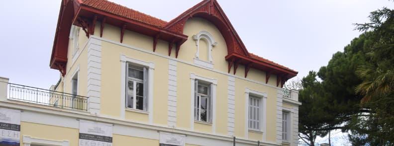 goulandris museum of natural history athens